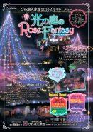 rosefantasy1