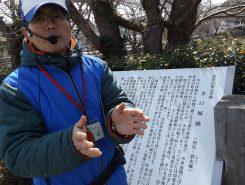 みなくちボランティアガイドの澤田さん