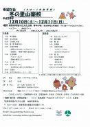 20161014_104813-0001