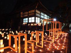 浄教寺のあかりアート