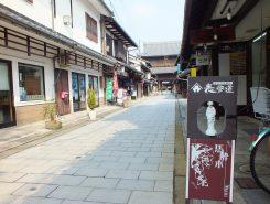 長浜駅から徒歩約10分
