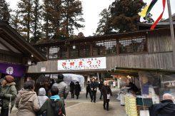 時折雪がちらつく中、大勢の人が訪れた