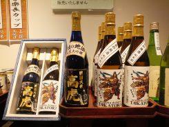 地元の老舗酒蔵・岡本本家とタイアップした地酒はお土産にも喜ばれそう