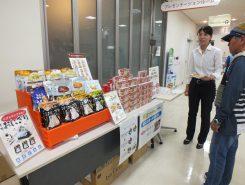 保存食品展示