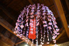 竹ひご(ほい)48本に紙の花をつけた「ほいのぼり」