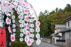 春祭りに奉納される「ほいのぼり」が街のあちこちに飾られていた