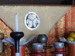 黄檗宗のお寺は、三つ葵を宗紋としている