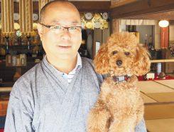 小川雅英住職と愛犬ルーク