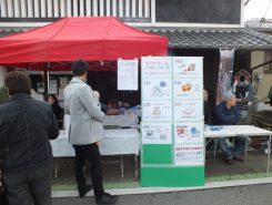 旅行券や近江米が当たる大抽選会も開催