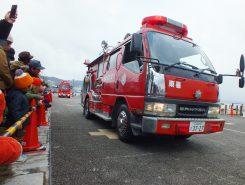 色々な消防車両が来て子どもたちは大興奮!