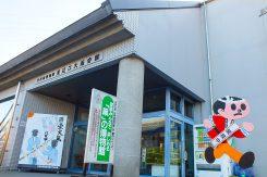 東近江大凧会館は特別仕様のとび太くんが目印!