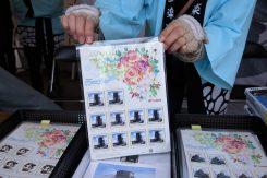 限定100シートの記念切手
