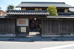 伊藤忠兵衛記念館