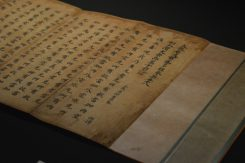 大般若経(国宝)奈良写経の名品