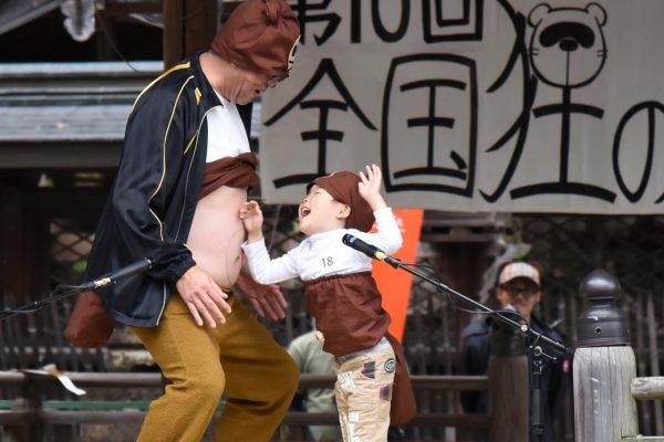 「狸の腹鼓大会」in 信楽 ( 甲賀市 )